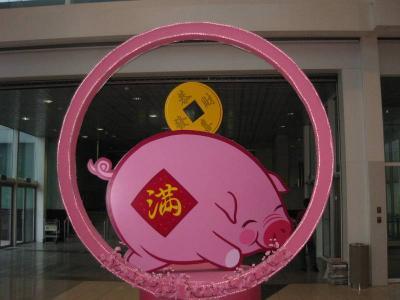 [シンガポール] 2007年は亥年