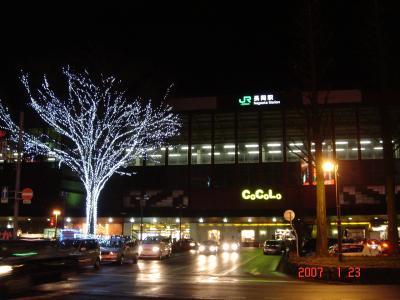 2007.01.23 那須烏山から長岡への出張(その2 長岡市)