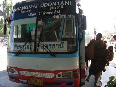 タイで沈みたい・女一人旅バイティアオ 2)バスの旅・ピッサヌローク