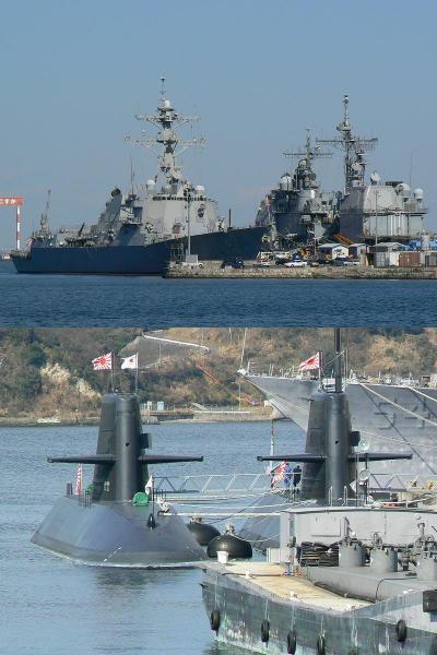 横須賀で護衛艦と潜水艦を眺めながらお散歩(2007年早くも3度目の東京 日帰り旅行?)