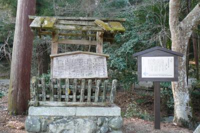 比叡山と坂本の町散策:日吉大社