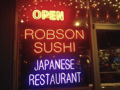 バンクーバーの寿司は日本のと変わらない!?
