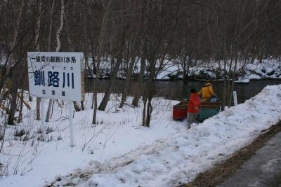 暖かい!?厳冬期の道東−三日目は釧路川カヌー下り