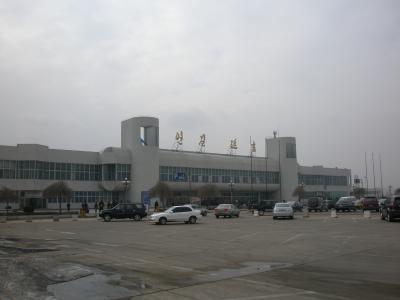 中年3人組 延吉空港へ お姫様のお出迎え