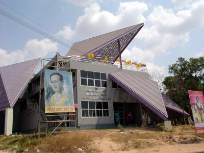 タイ東南部1: 「南ラオスへのゲートウェイ」 ウボン・ラチャタニー と 「国境の村」 チョンメック