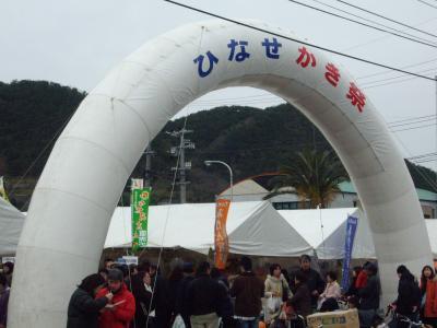 初めての牡蠣祭り
