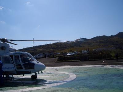 ヘリコプターで青ヶ島へ