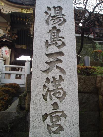 湯島天神 梅祭り!