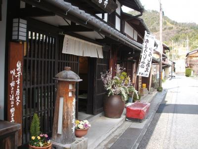 近江八幡&長浜 散策 (青春18きっぷの旅)
