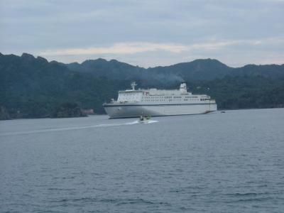 小笠原で年越し 2005-2006(出発日&到着日)