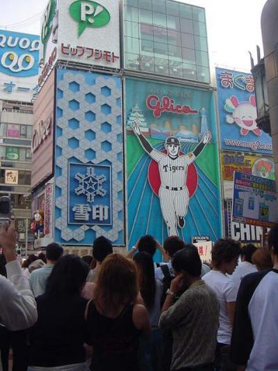 20030915-大阪・ミナミ