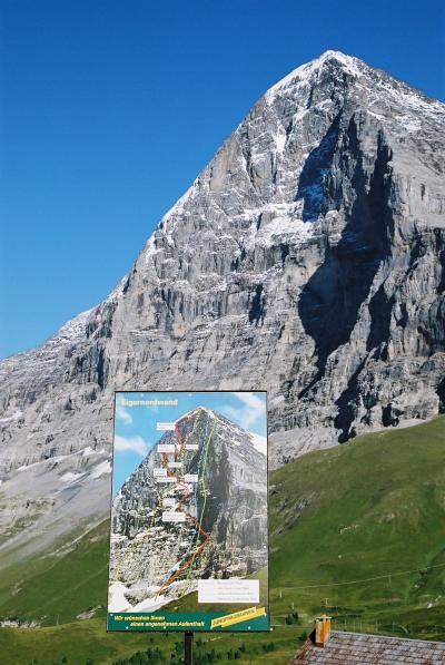 名峰コレクション「Jungfrau3山?」