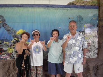 JALで行くハワイ8日間