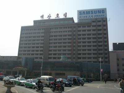 延吉 北東アジアフェリー航路 白山ホテルでミーティング