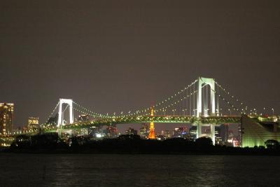 Tokyo  Bayside  Night View