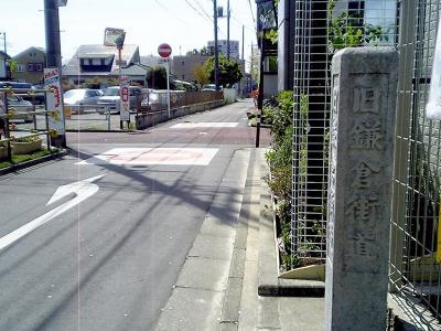 所沢の鎌倉街道を辿る 【壱】上道