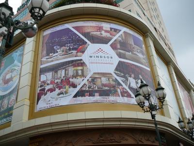 世界遺産アンコールワットとベトナム感動紀行5日間:ウインザープラザホテル