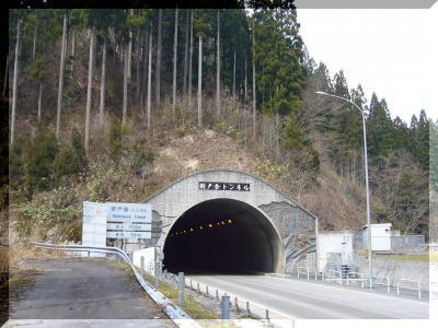 鳥取・兵庫県境 国道29号