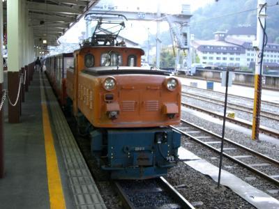 トロッコ列車で欅平へ