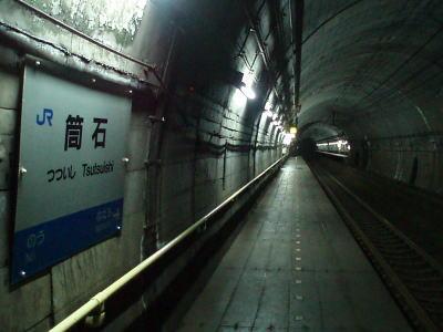 地下にあるJR駅