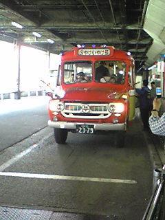 さよなら「ゆうやけこやけ号」、ボンネットバス、西東京バス