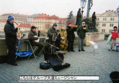 プラハでディキシーランド・ジャズ?