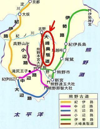 ≪国内逃走6≫→熊野古道…1日目洞川温泉