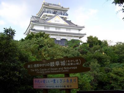 岐阜城「北陸・中部1200キロの旅 その14」