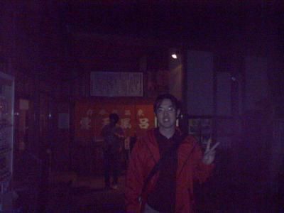 伊香保温泉へ紅葉ドライブ