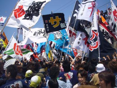 祝 浜松祭り