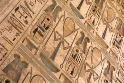 2007年イギリス・エジプト・ヨルダン・シリア旅行 14日目後編 ルクソール西岸 ? -LUXOR(WEST BANK)-