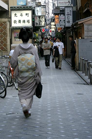 京都 Part 4