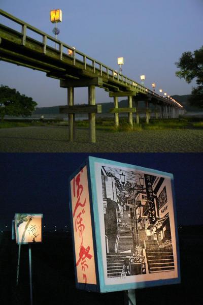 ギネス認定「世界一長い木造歩道橋」の蓬莱橋でぼんぼり祭り