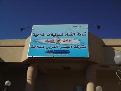 2007年イギリス・エジプト・ヨルダン・シリア旅行 18日目 ヌエバア~ワディ・ムーサ -FROM NUWEIBA TO WADI MUSA-