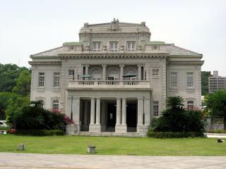 鹿児島 その2 県政記念館