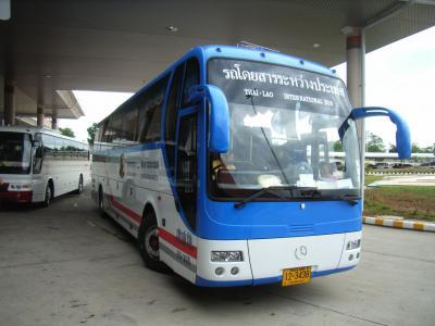 第2メコン友好橋(第2部国際バスは45バーツ)