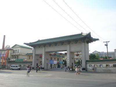 延辺大学付近のお勧めの店、散策