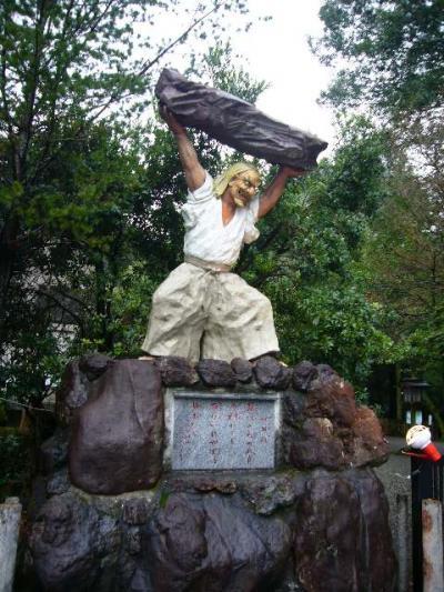 天岩戸神社「冬の高千穂・神話の旅 その10」