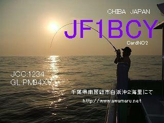 安房ちゃん2釣日記2007-7
