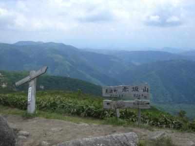 赤坂山 三国山