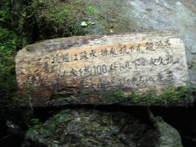 祝!!世界遺産登録 石見銀山