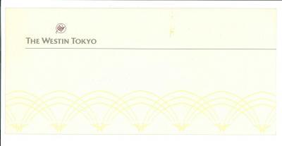 旅記録国内編1999 東京〔01−ウェスティンホテル東京編〕
