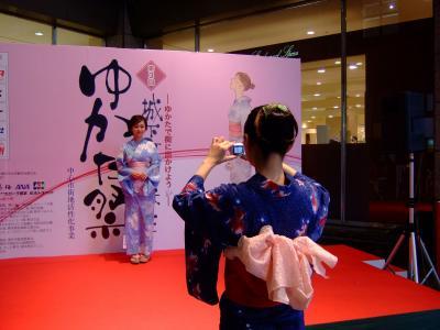 築城400年祭  熊本城
