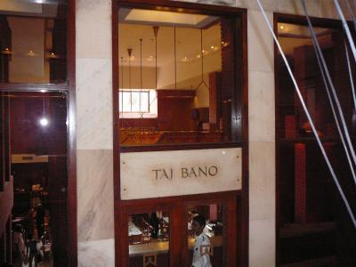 びっくりインド5日間:TAJ BANO(ホテルで昼食)