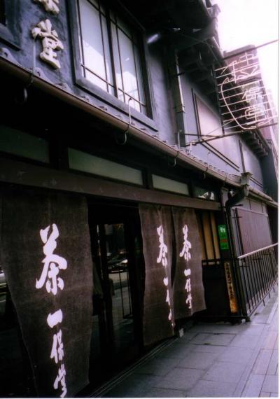 京都に寄り道