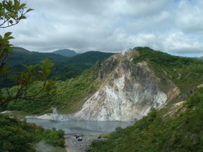 2004  支笏洞爺国立公園 登別地獄谷湯沼 倶多楽湖 &「登別温泉」