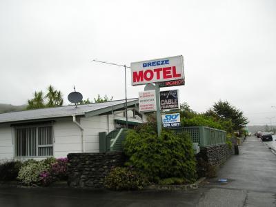 ニュージーランド南島:ウエストコーストの町(3)グレイマウス と モアナ