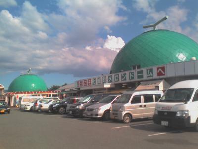 まったり過ごすぞ!家族旅行 07.08.10~11☆★熊本
