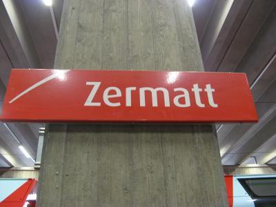 ツェルマット スイスぐるり旅2007夏(2)