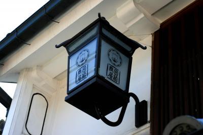 小さな街・小さな旅・下津井を訪ねて